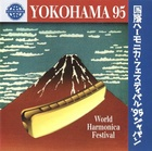 Yokohama 95